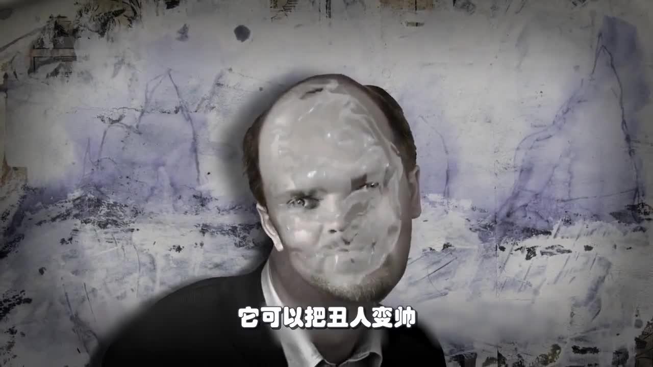 #影视推荐 讽刺#无所不能的神奇乳霜,活人用了变漂神仙,死人用了能复活(1)