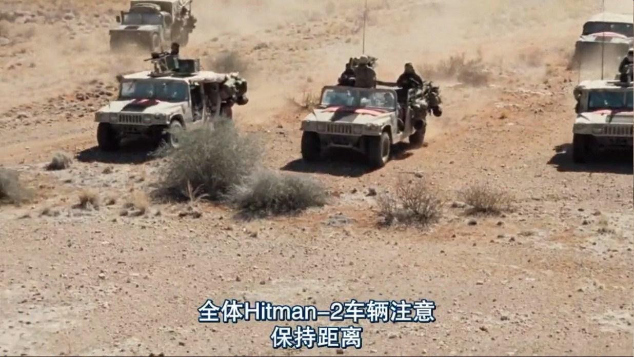 悍马车果然彪悍,载着美军侦察连全部装备给养快速穿插突进