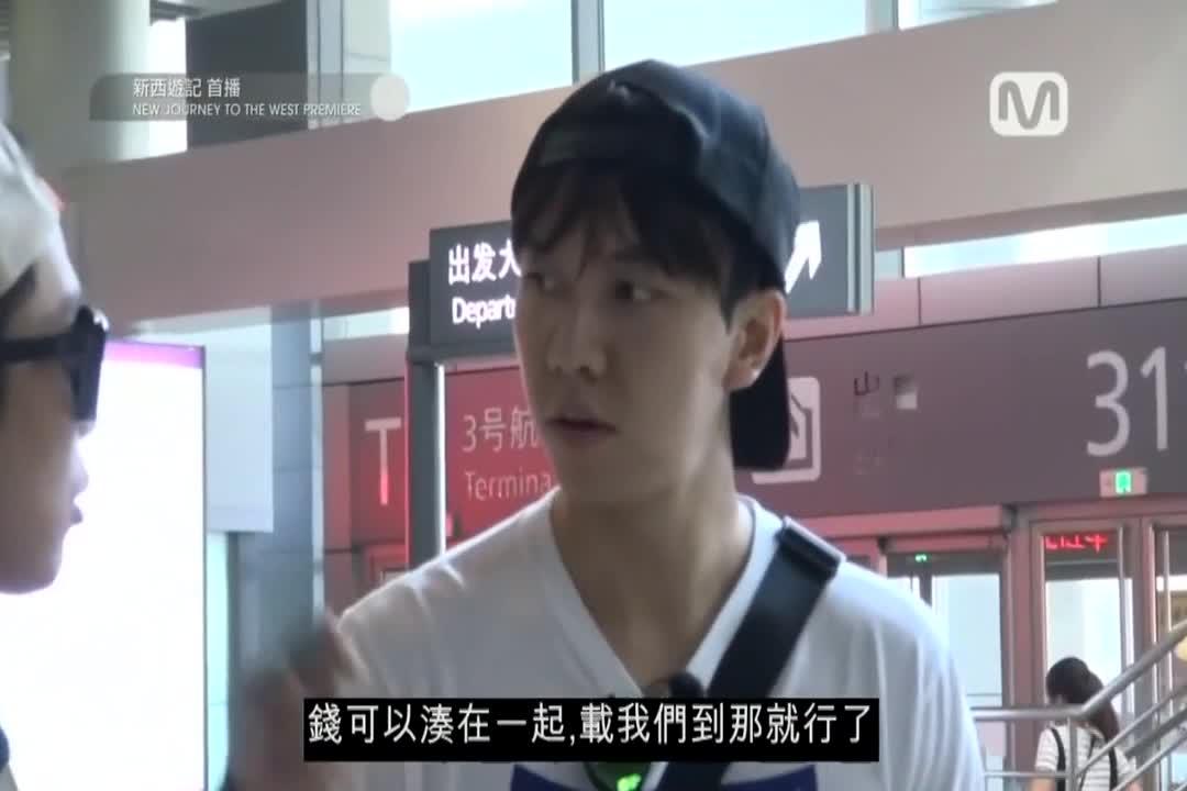 姜虎东和李昇基手机翻译问路,不要太相信翻译软件啊