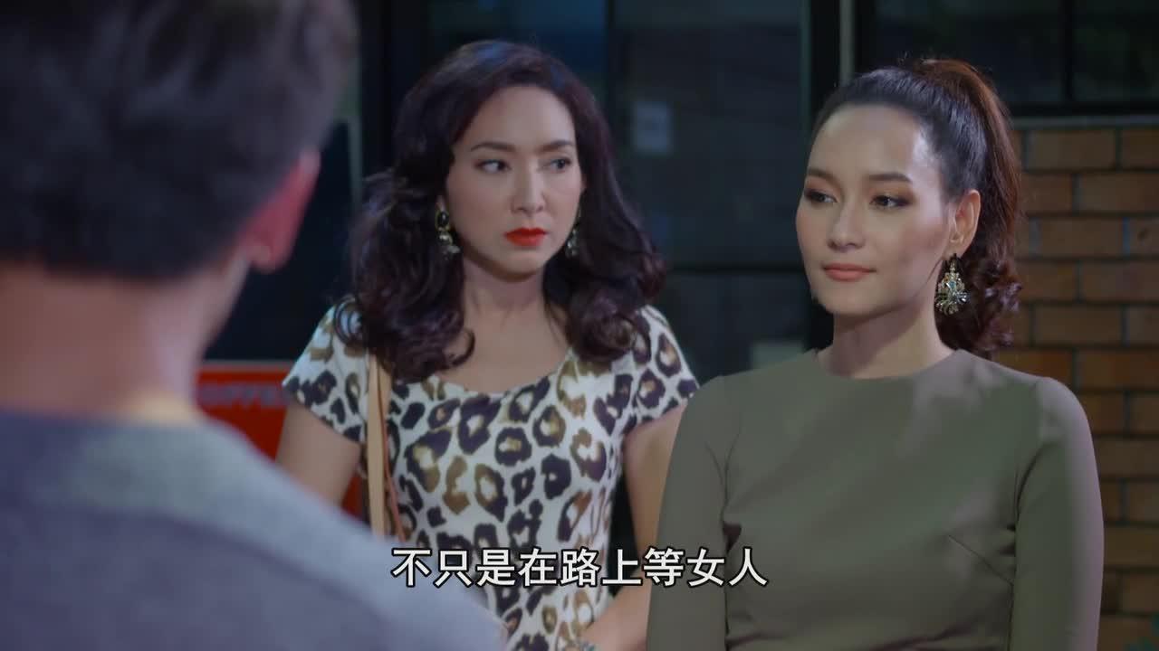 谭坤发现了沐恩的未接来电,立刻拨打回去却已经无法接通?