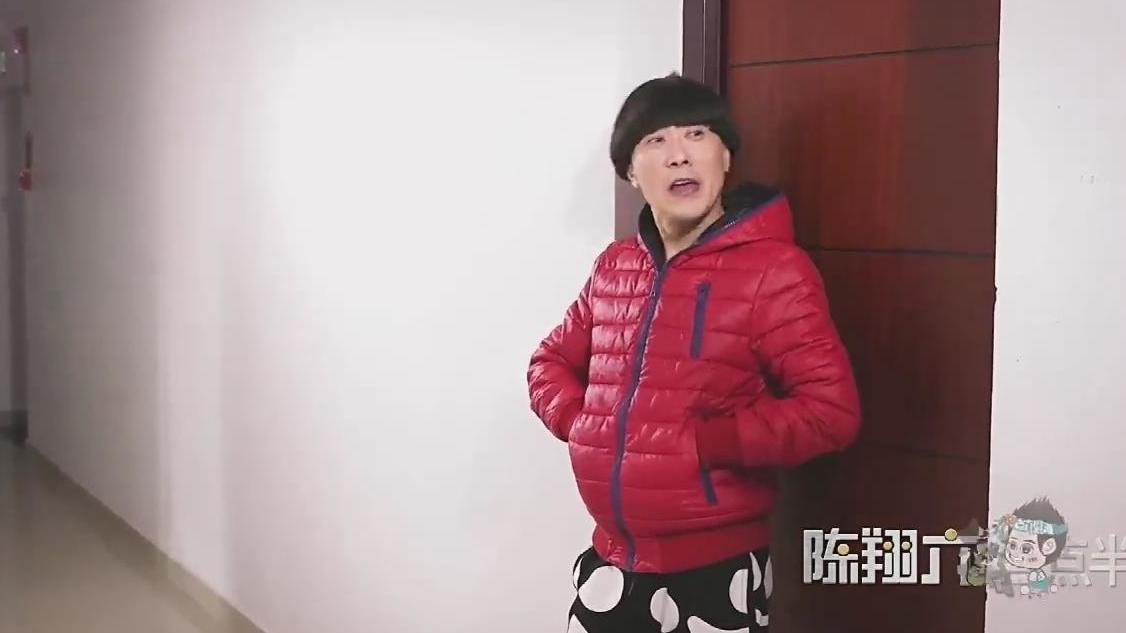 #陈翔六点半#老板要抽烟让蘑菇头放哨,结果反被老板打了