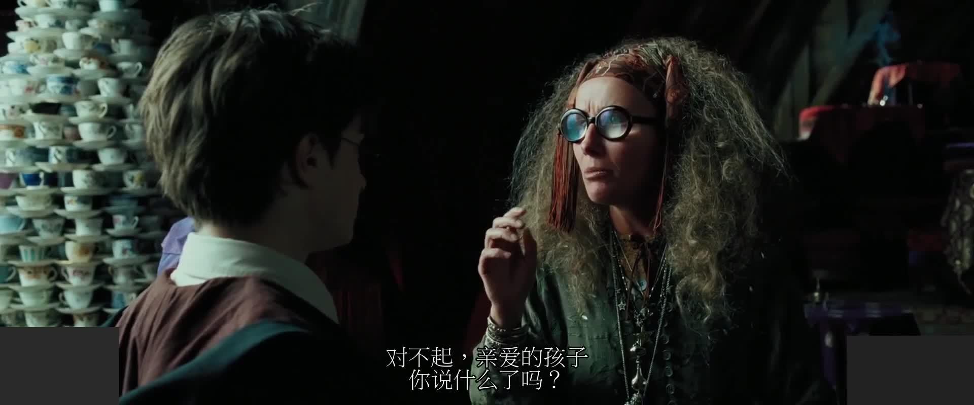 哈利波特探知未来,被吓坏,匆忙离开