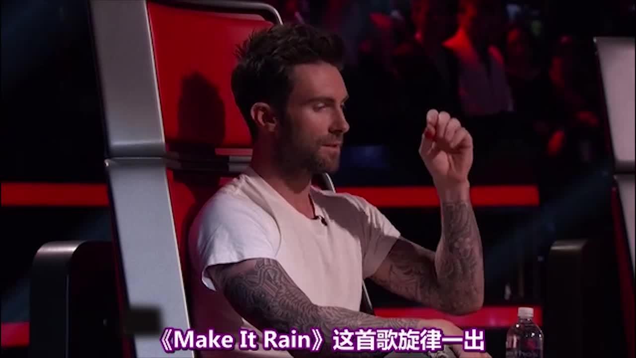 亚当说他认为这是他唱过的最动听的歌曲了,他很欣慰