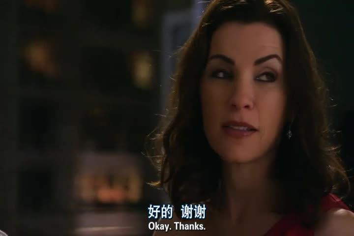 女律师身穿红色旗袍出场,高颜值酷似爱丽丝,气质太好了!
