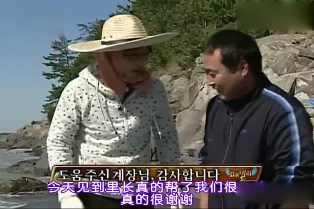 刘在石告诉小伙一个事情,到底是啥?好神秘?
