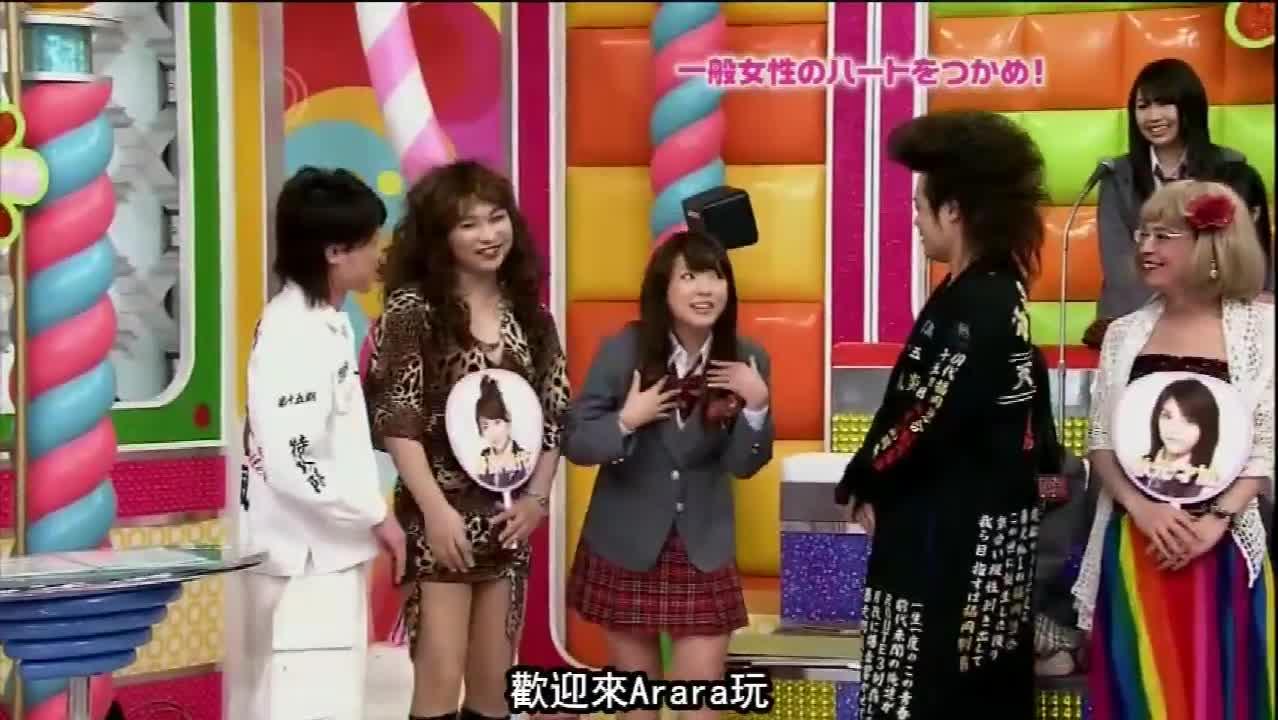 日本深夜节目就是会玩,这样真的能播么?哈哈哈!