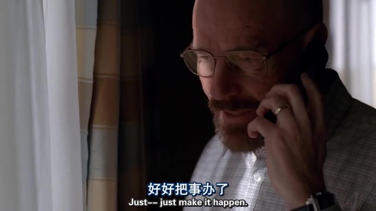 怀特和索尔打电话然后儿子回来了,他们聊了些什么?