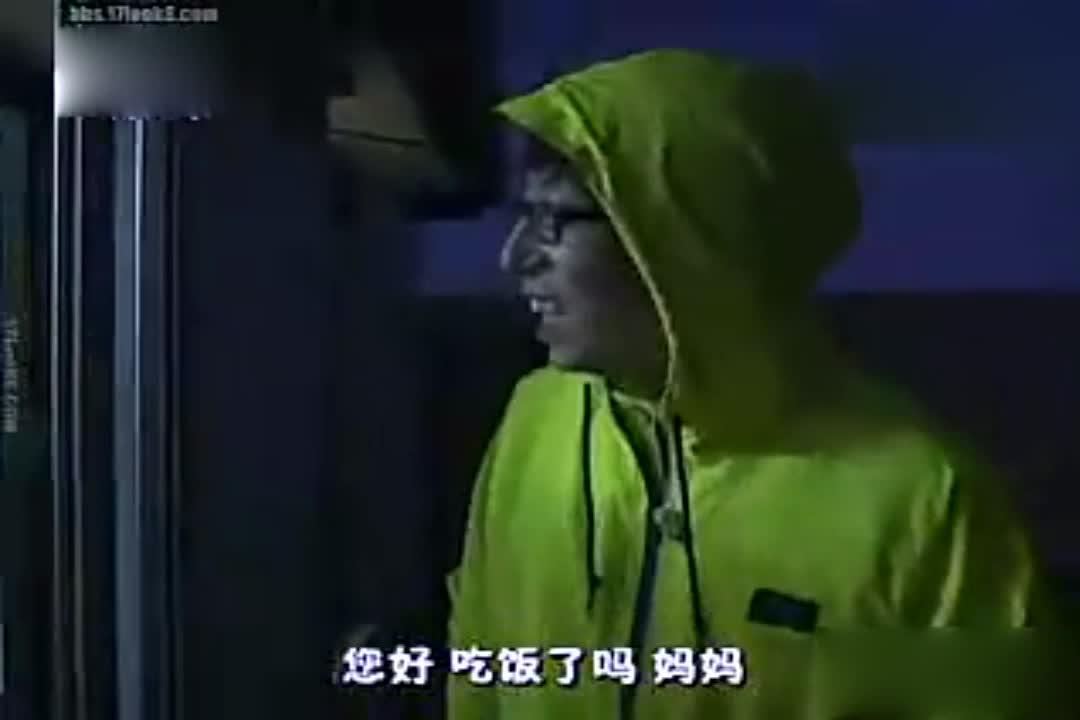 刘在石嘴真甜,还问大婶有没有吃饭?