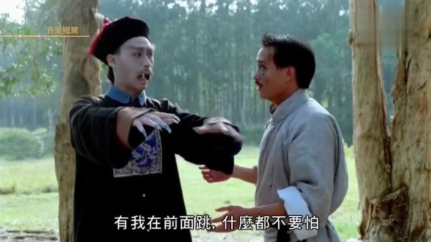 英叔遇见奇葩僵尸,不怕铜钱和符纸,居然怕打针!