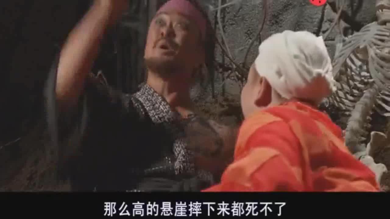 #羞羞看电影#樊少皇意外获得《葵花宝典》,自宫后发现秘籍还有第二页?太搞笑