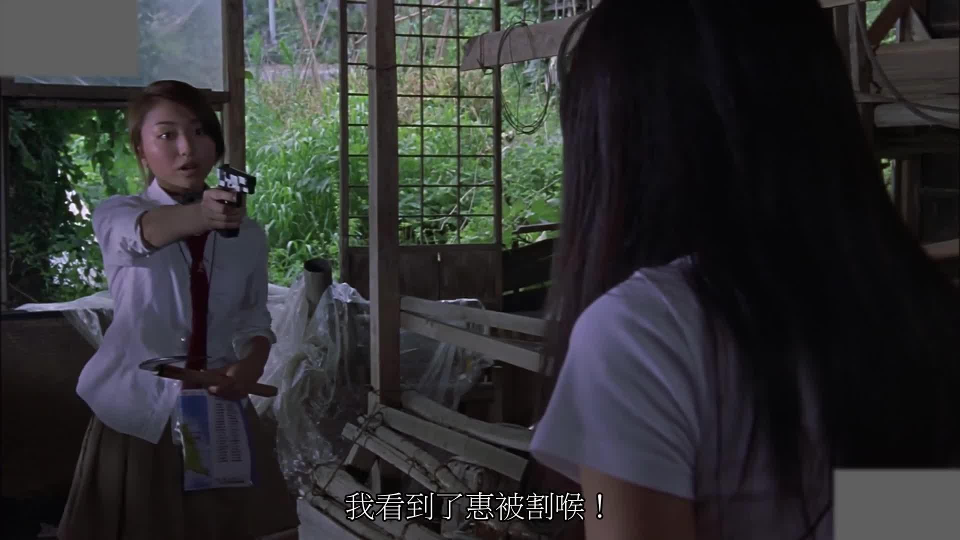 女生为何随身携带镰刀,朋友为何拿枪指着他,危险吗