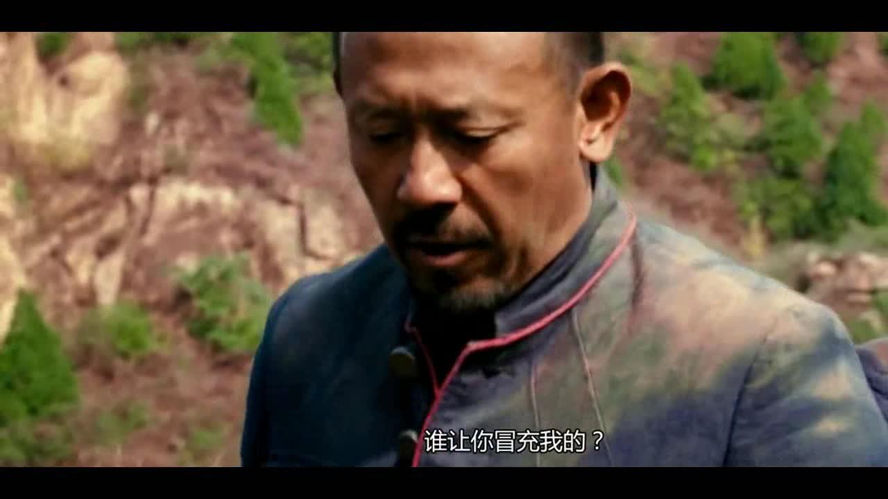 #搞笑#姜文上当受骗,弄清楚原因后一枪打死他,他发火了!