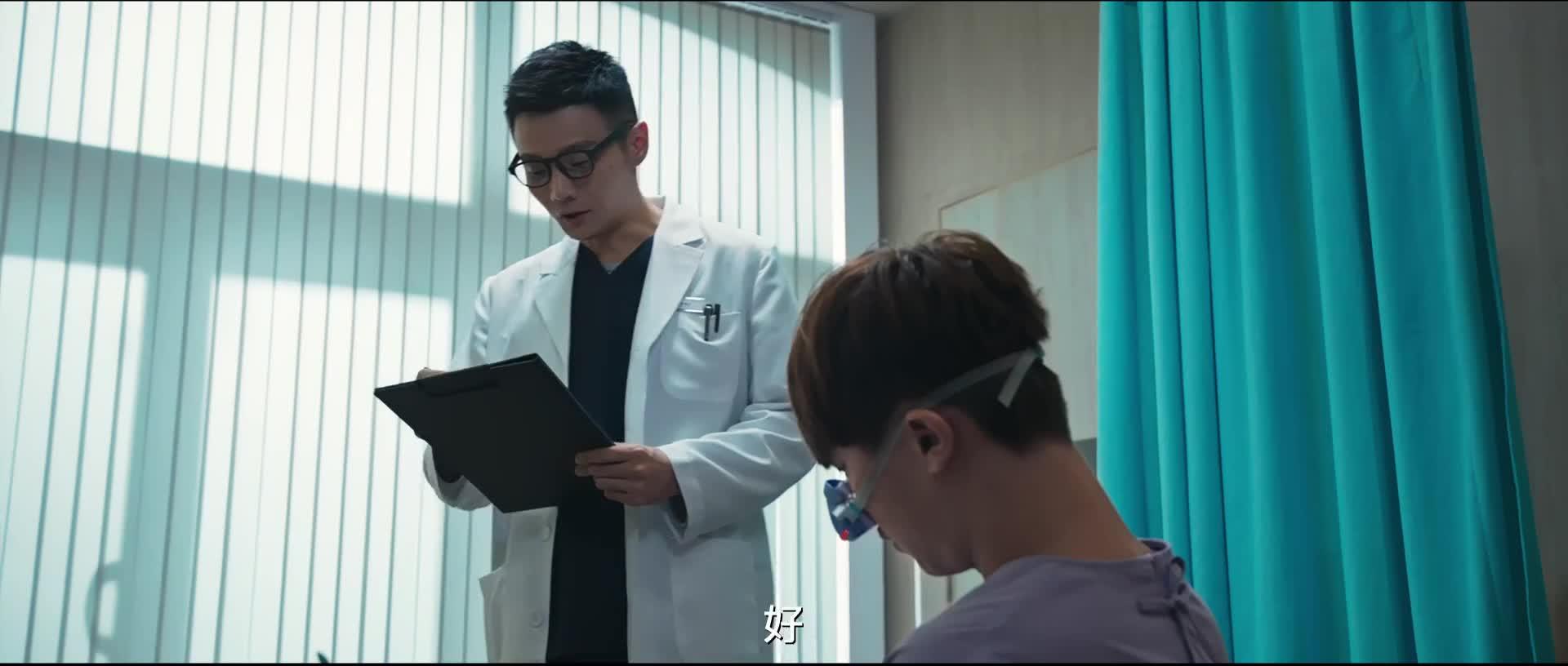 私家侦探铁柱,到医院挖狼族少年整形的信息