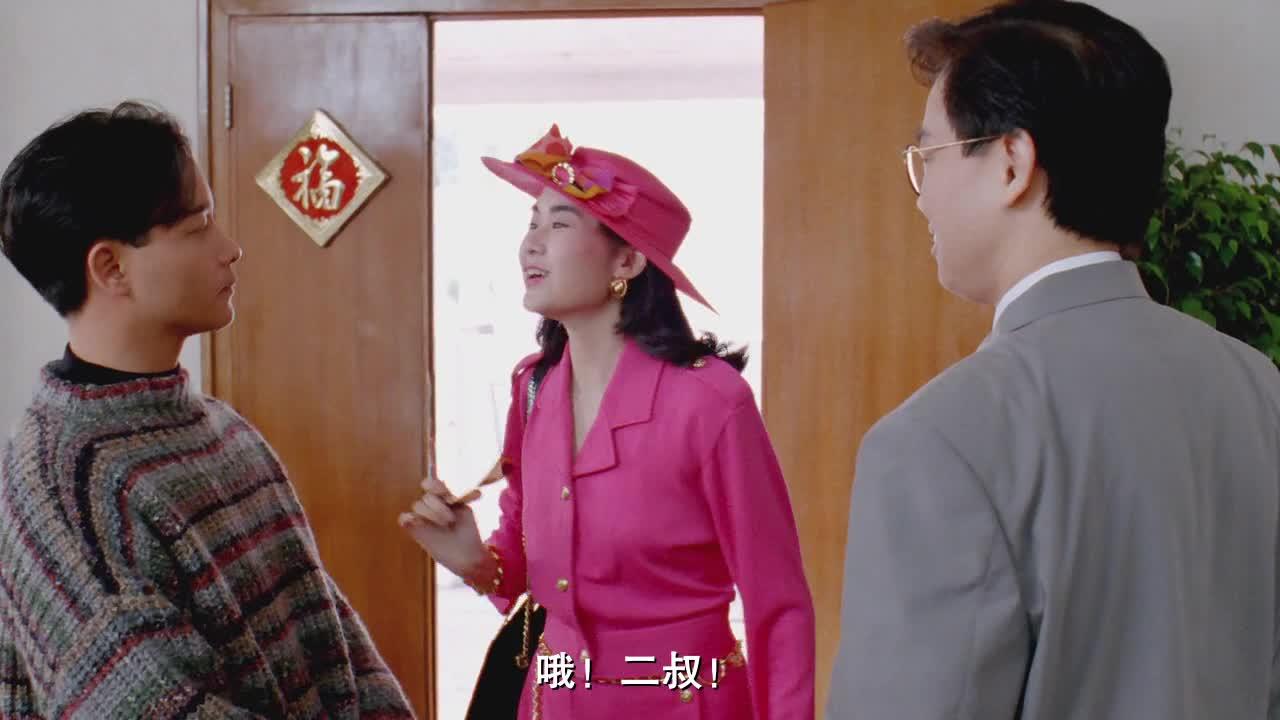 #经典看电影#张国荣劝大哥赶快把大嫂接回来,不料家里来位美女,是大哥新老婆
