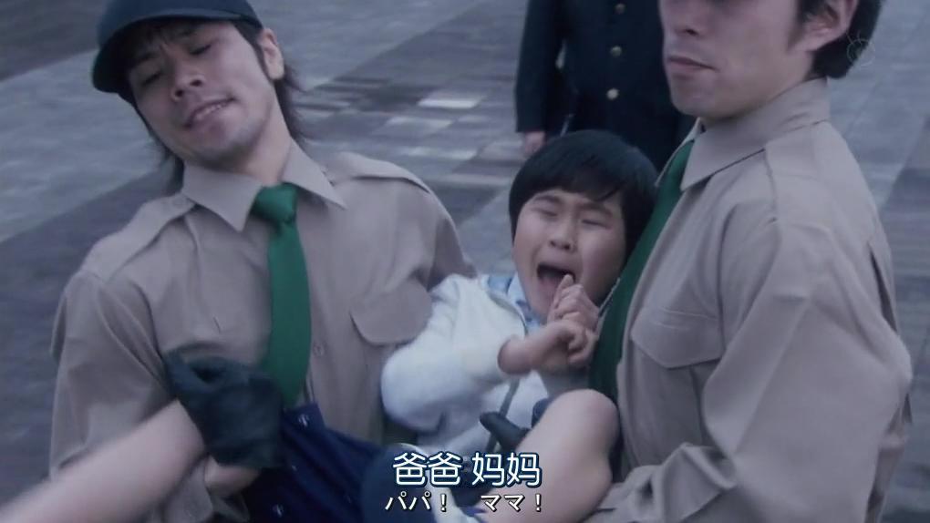 #惊悚看电影#日本小孩一到7岁,就被送去火化销毁,克隆人会替代他