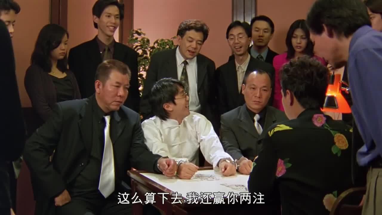 千王之王2000:姜还是老的辣,周星驰赌术高超赢了张家辉!
