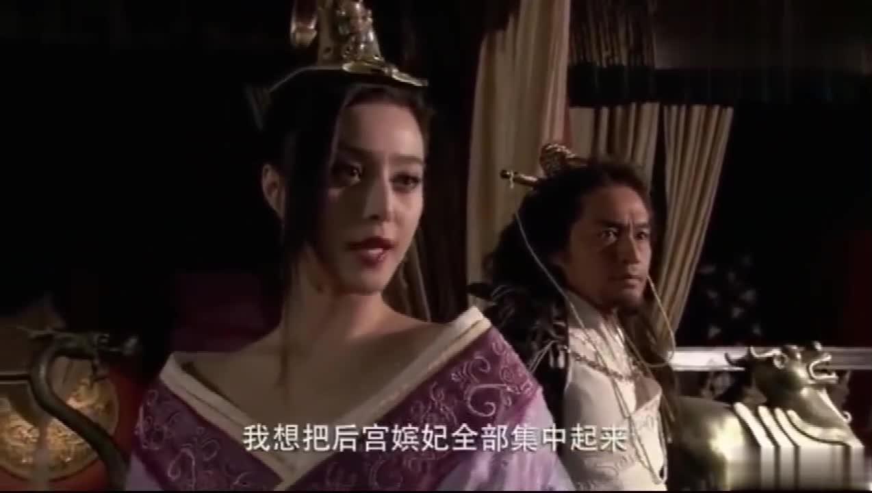 #经典看电影#封神榜:妲己要将三宫六院72妃全剜双眼,纣王竟然准了!!