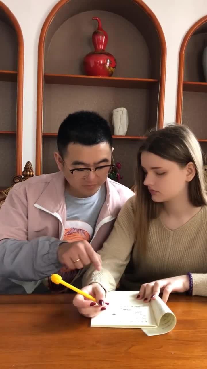 #美女#俄罗斯媳妇学汉语,学岔劈啊