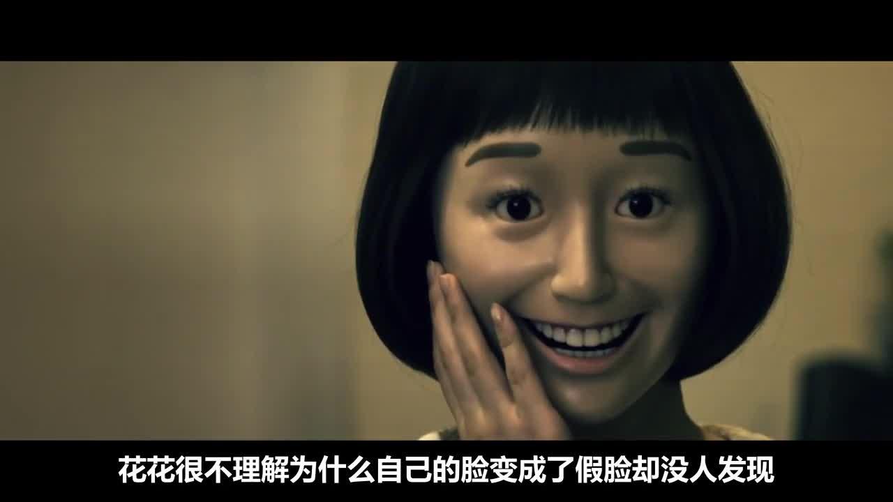 #惊悚看电影#小时候死去的金鱼突然复活,体积变大几百倍,小姑娘看呆了