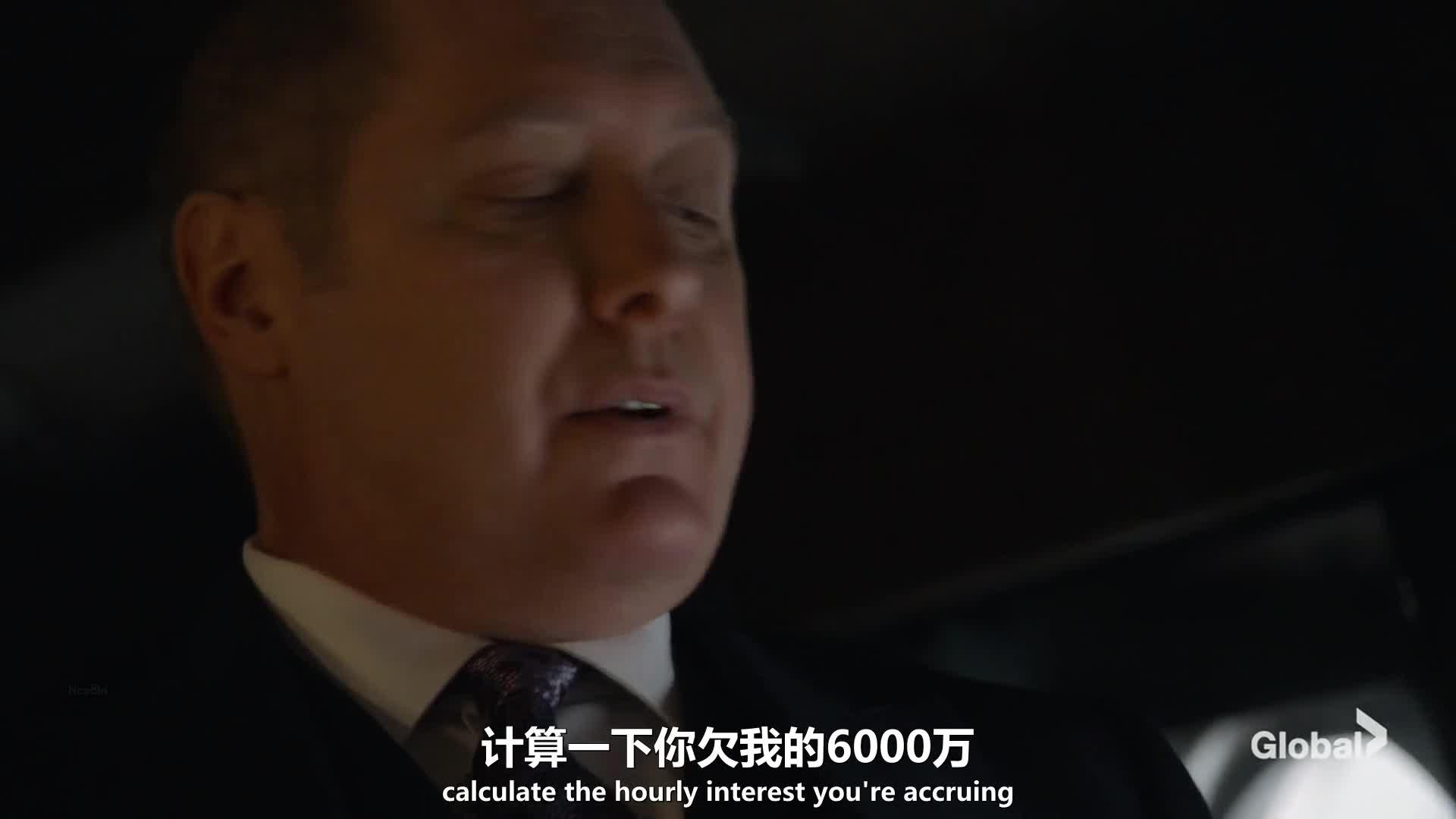 雷丁顿拖延了时间,让阿兰姆查到奥利维亚是在移动的车辆上