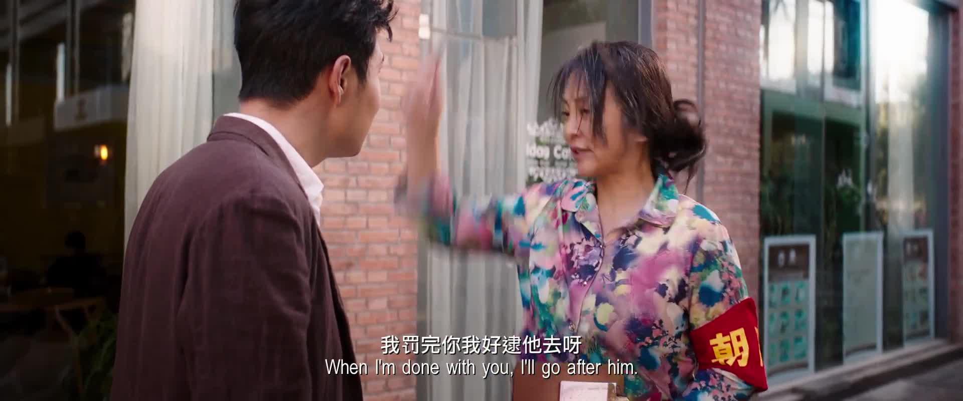 小沈阳被罚款逃跑,没想到意外躲避了花盆,是悲惨还是幸运