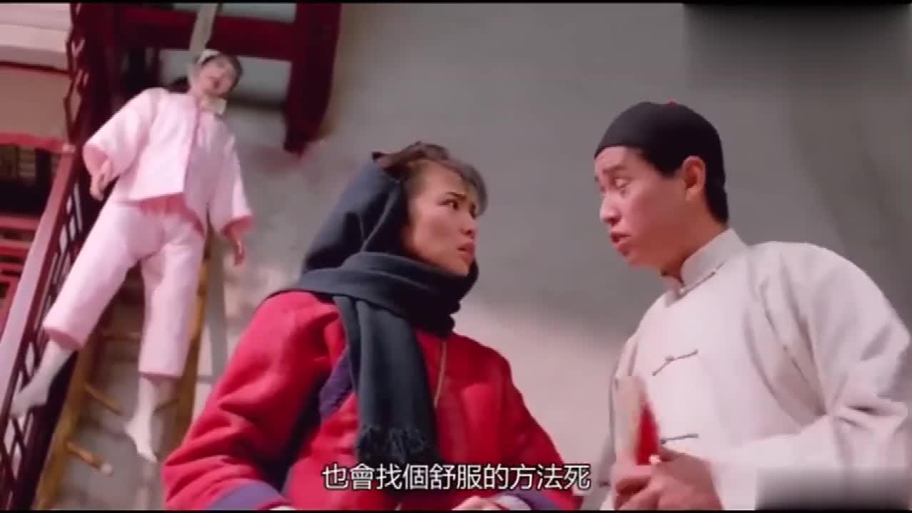 #经典看电影#十三姨想用上吊吓唬黄飞鸿,没想到脚一滑真吊上了,半天才被发