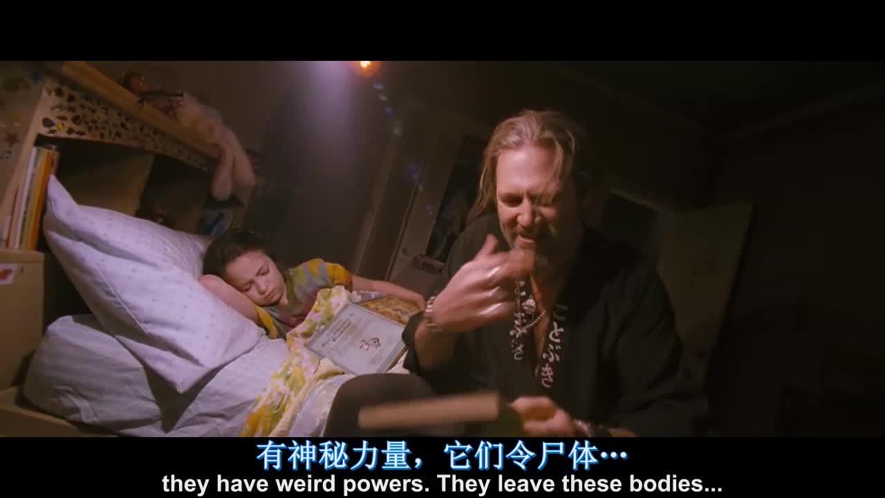 这妈妈是不是有病啊,半夜被妖魔缠身,翻来覆去疼痛难忍