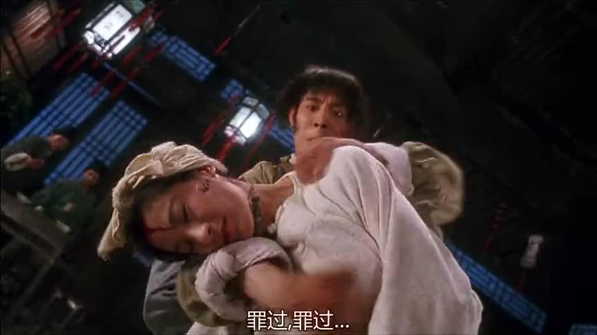 #李连杰#小和尚为了救美女动作有点大,搞得手忙脚乱的