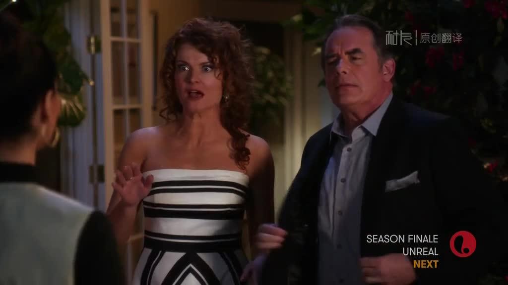 罗西与雇主再次缠绵,却被伊芙琳发现。
