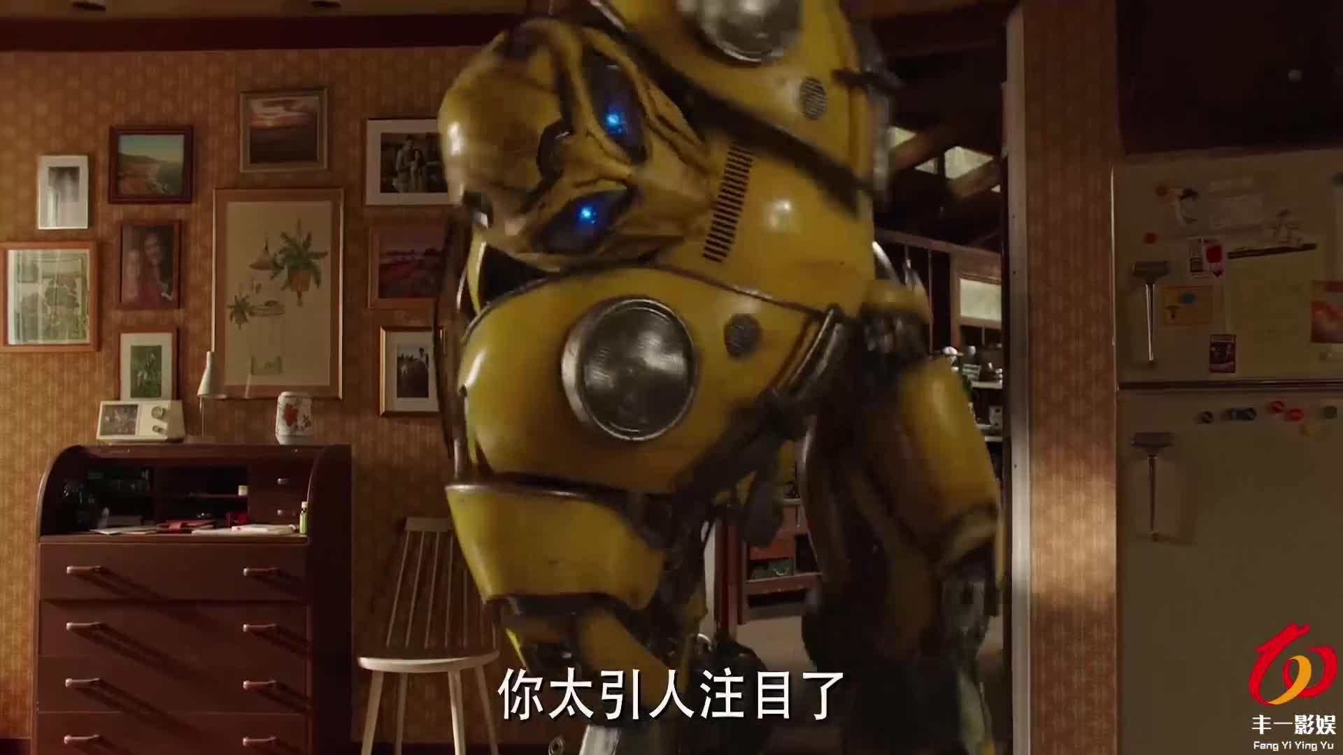 《变形金刚》系列续作《大黄蜂》重磅归来,预告片提前感受机甲美