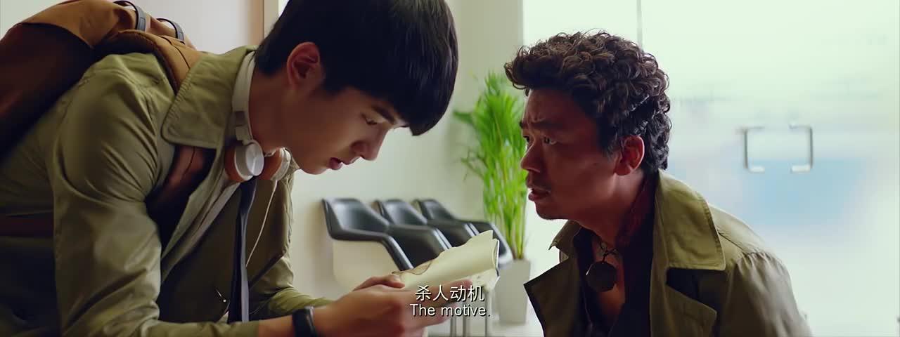 两人探访张子枫,毫不知情被设计,还一副胸有成竹的样子