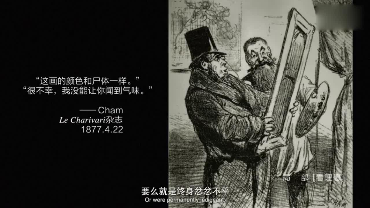 这个黑白画,画的真好看?