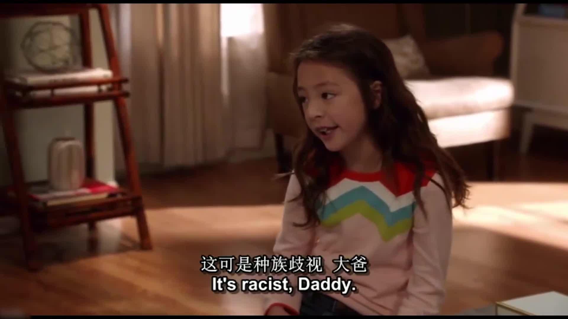 基友家来人做客,父亲认为女儿喜欢男孩,教她如何搭讪