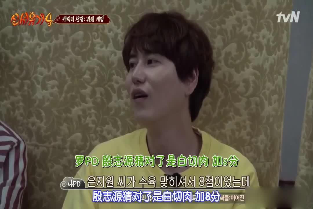 殷志源听到自己竟然是-190分,都快要崩溃了!