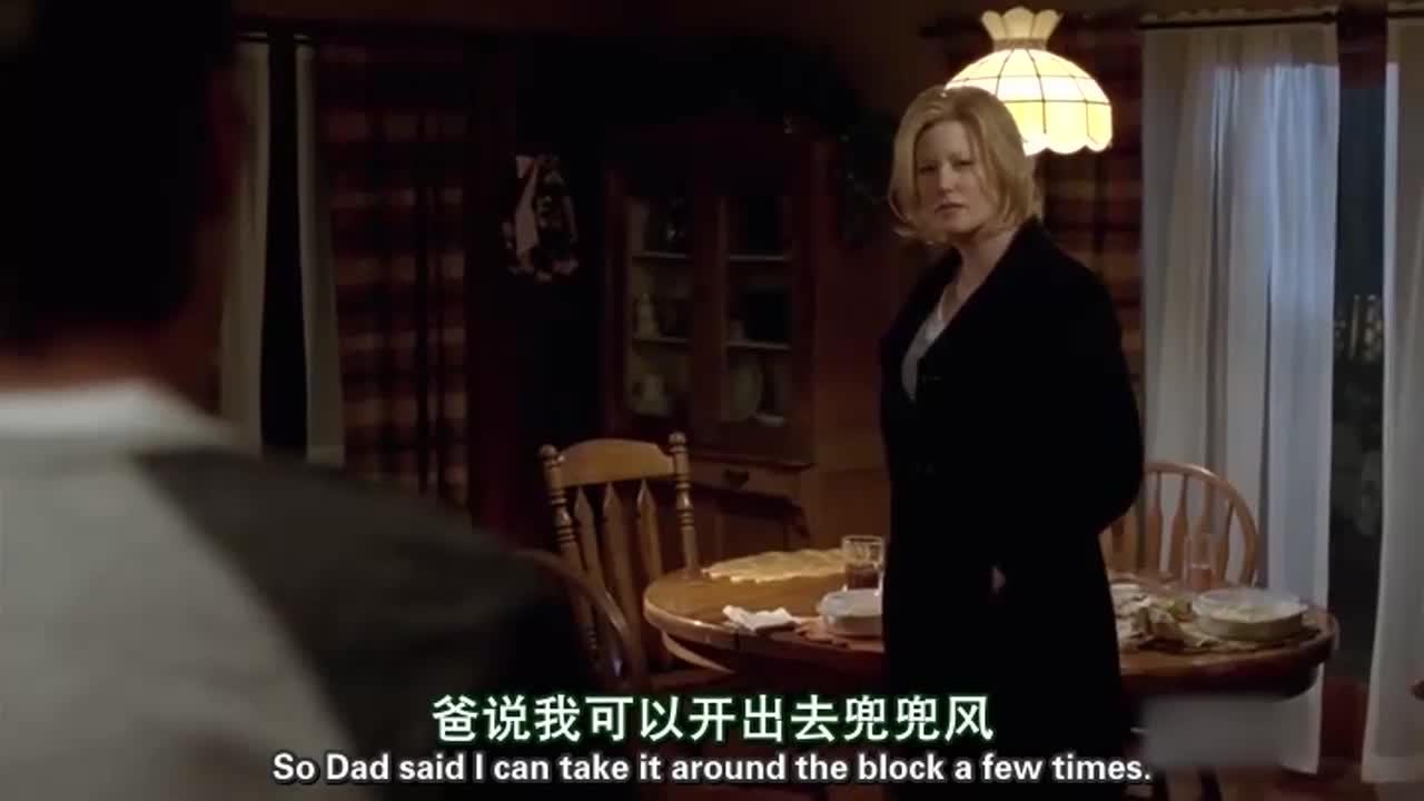 妻子最终回到了家,儿子出去开新车,沃尔特与妻子在屋内谈话
