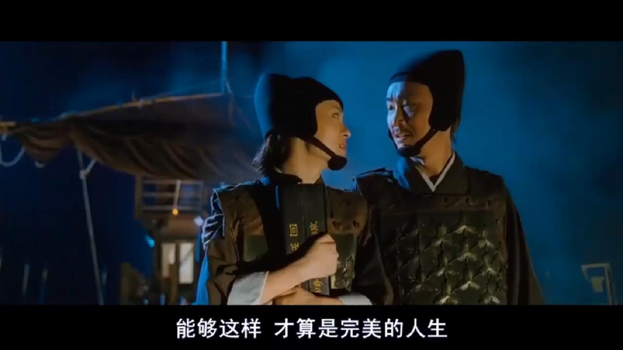 #经典看电影#孙俪用越光宝盒穿越救郑中基,却被他踢下海!
