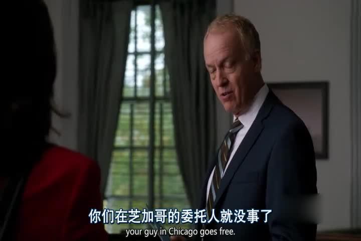 律师表示能帮助主法官,只要能够双方获益就能达成交易!