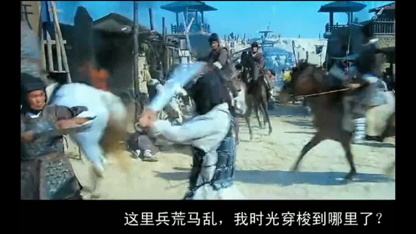 郑中基穿越成赵云,战场调戏刘备大波老婆