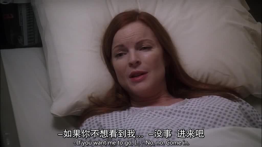 朋友来看望住院的女子,朋友的一句话,让女子直接感动到哭
