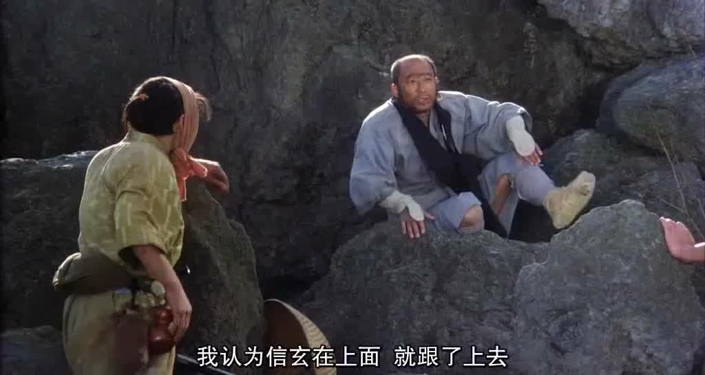 两人正在石头下躲着,男子突然出来,还跟他们说了这件事