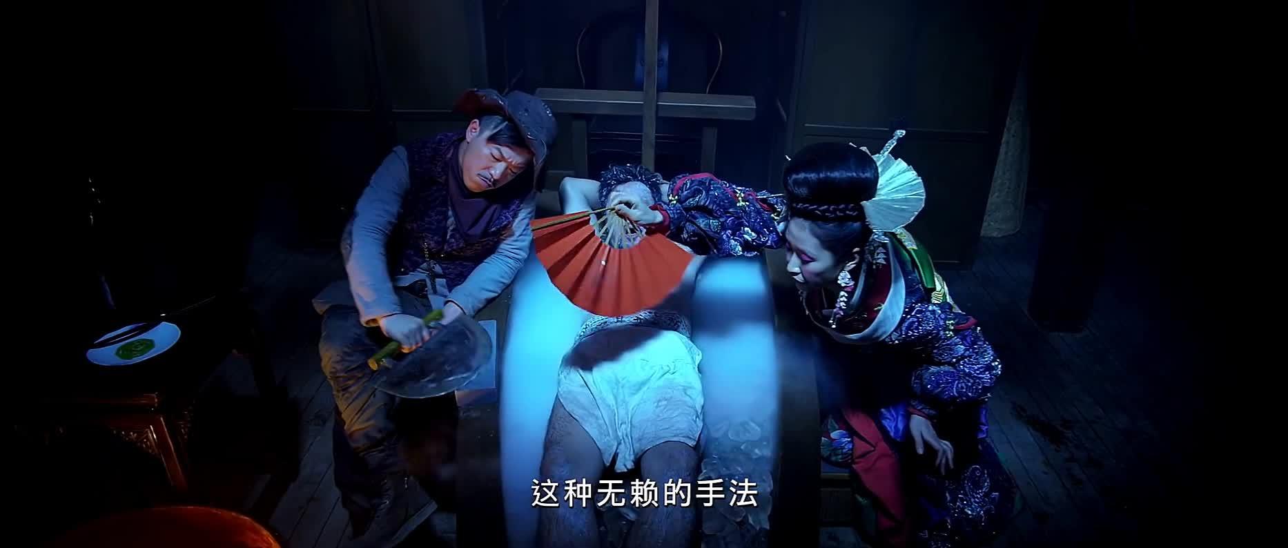 #经典看电影#逼供日本人,这酷刑上的太搞笑啦。