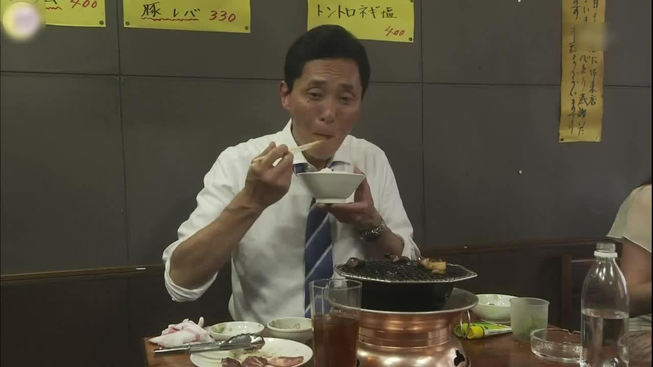 井之头五郎美食家,尝试肥肠配米饭