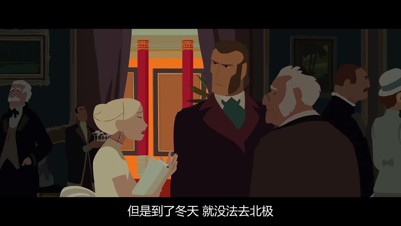 女主告诉陛下要换个线路去北极,陛下根本不相信,结果愤然离去