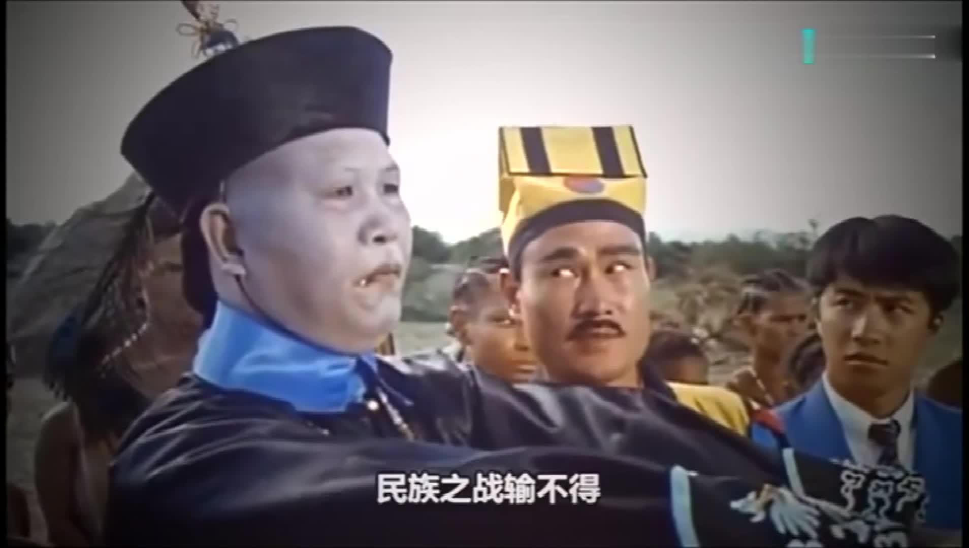 林正英教中国僵尸怎么用中国僵尸战胜非洲僵尸!