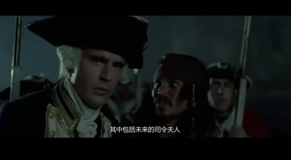 海盗抓了一群人关在铁笼子里
