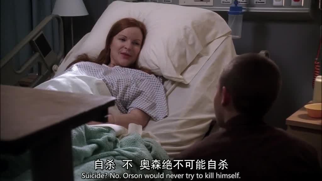 女子受伤住院,男孩前来探望,但是女子却得知了这个消息