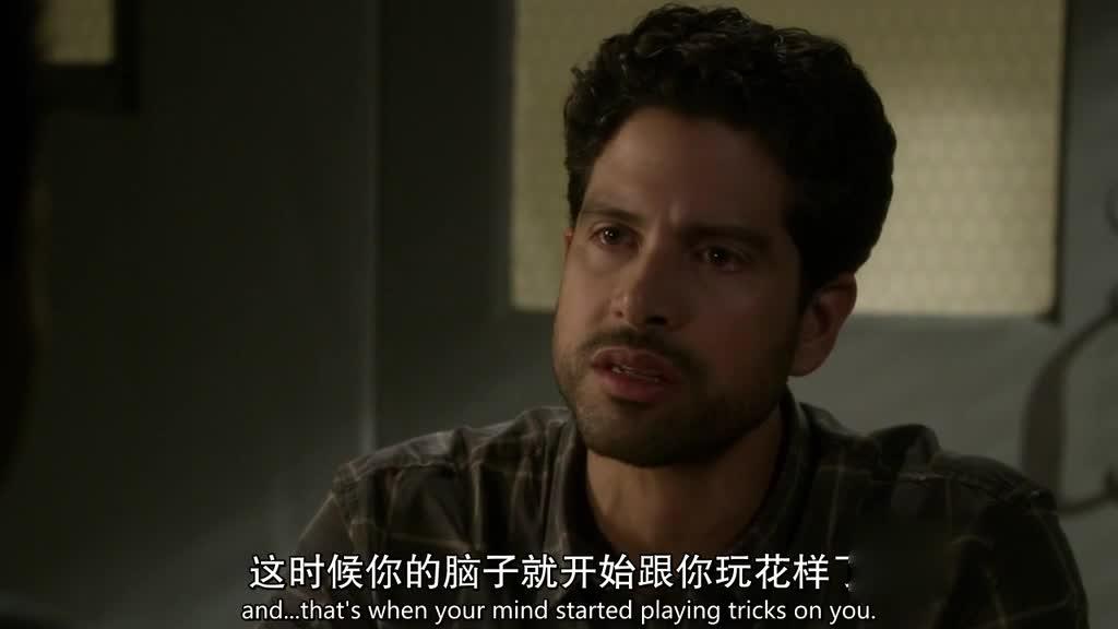男探员:你让她怀孕了,但是也不能毁掉了他的婚姻!