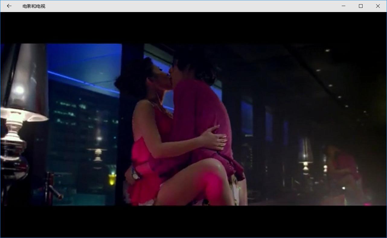 台北夜蒲团团转2  玩的就是刺激 吻戏床戏激情戏