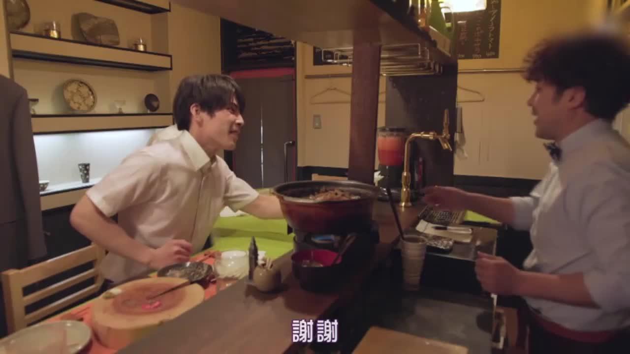 井之头五郎美食家,尝试炸玉米饼
