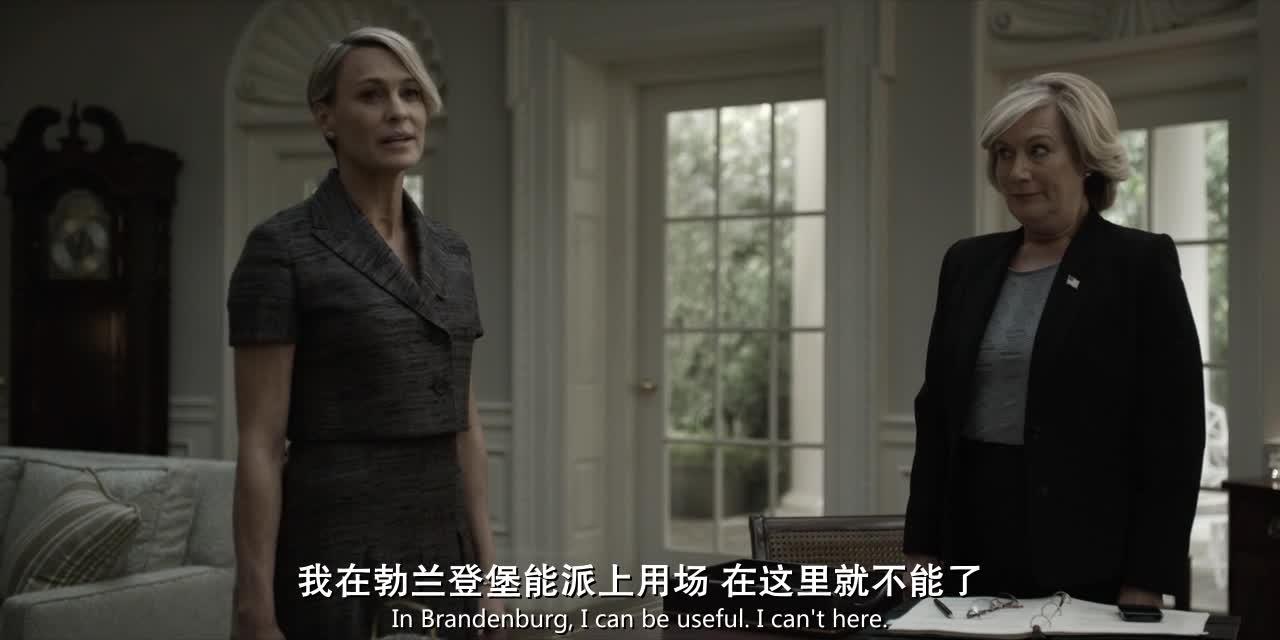 道格并不满意,他要求李部长动用权力将总统排在名单第一位?
